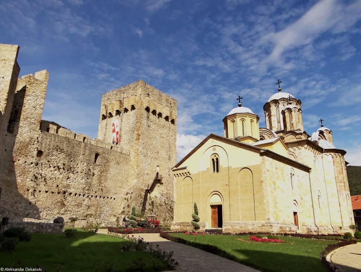 Monastère serbe orthodoxe de Manasija