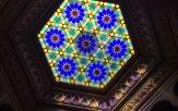 ornement islamique à Sarajevo