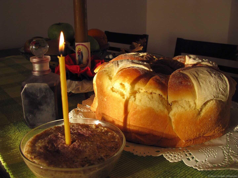 célébration de la slava en serbie