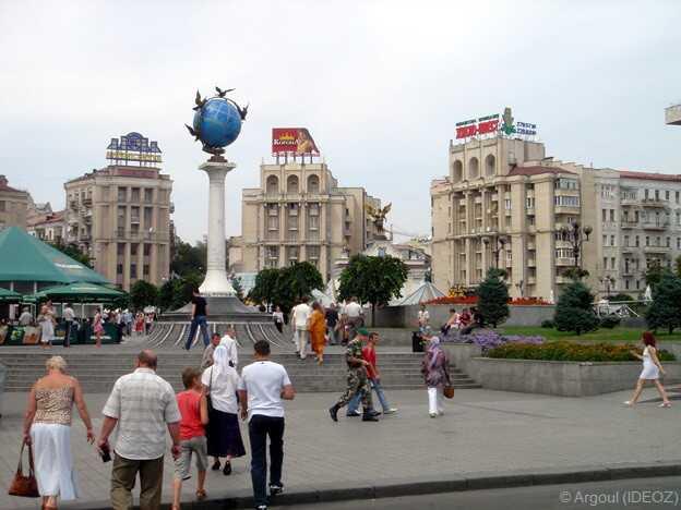 Visiter Kiev ; Kyiv ou l'empreinte de l'idéologie prolétaire (Tourisme Ukraine)