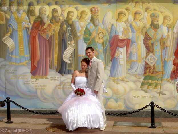 séance lors d'un mariage à kiev