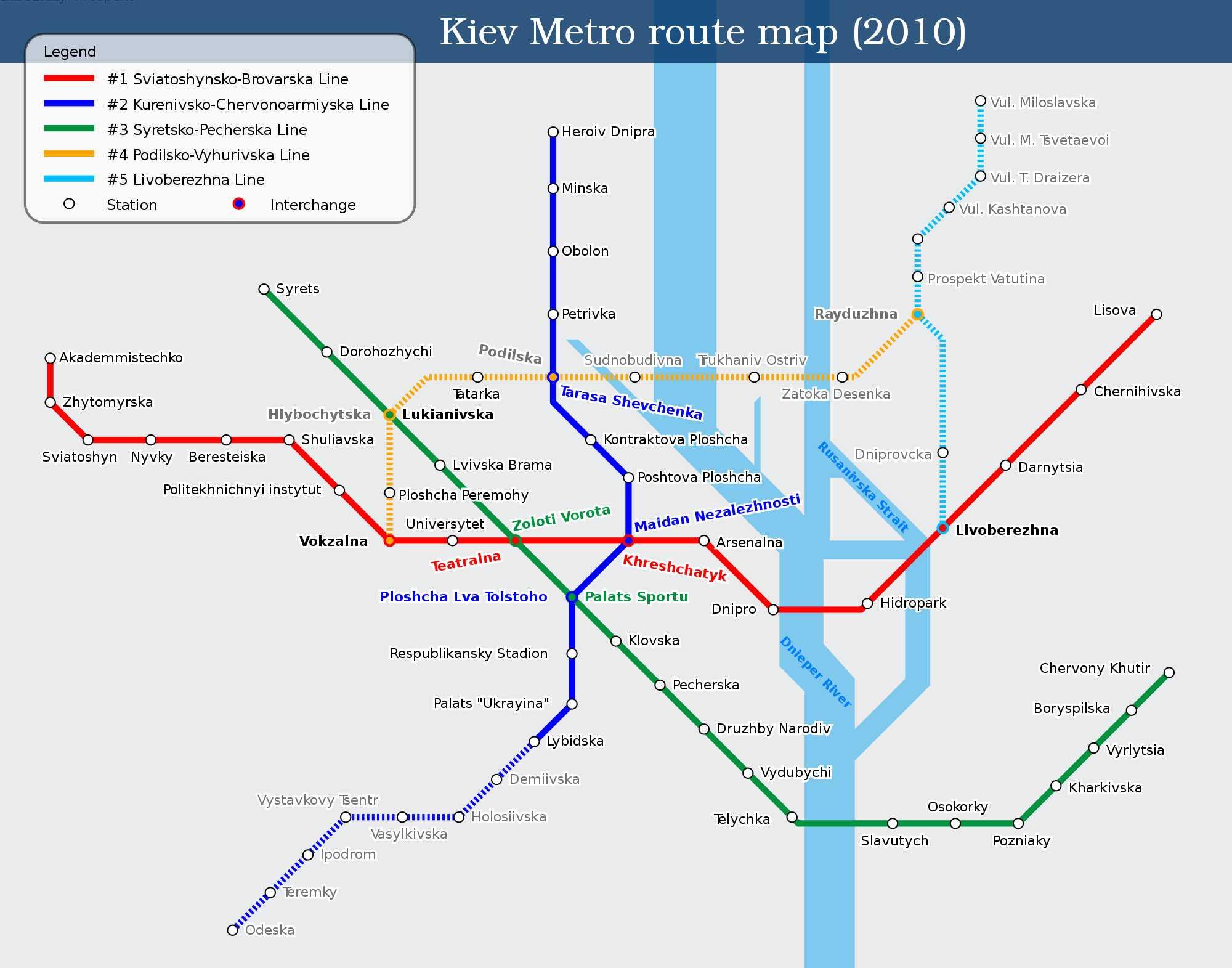 carte métro kiev
