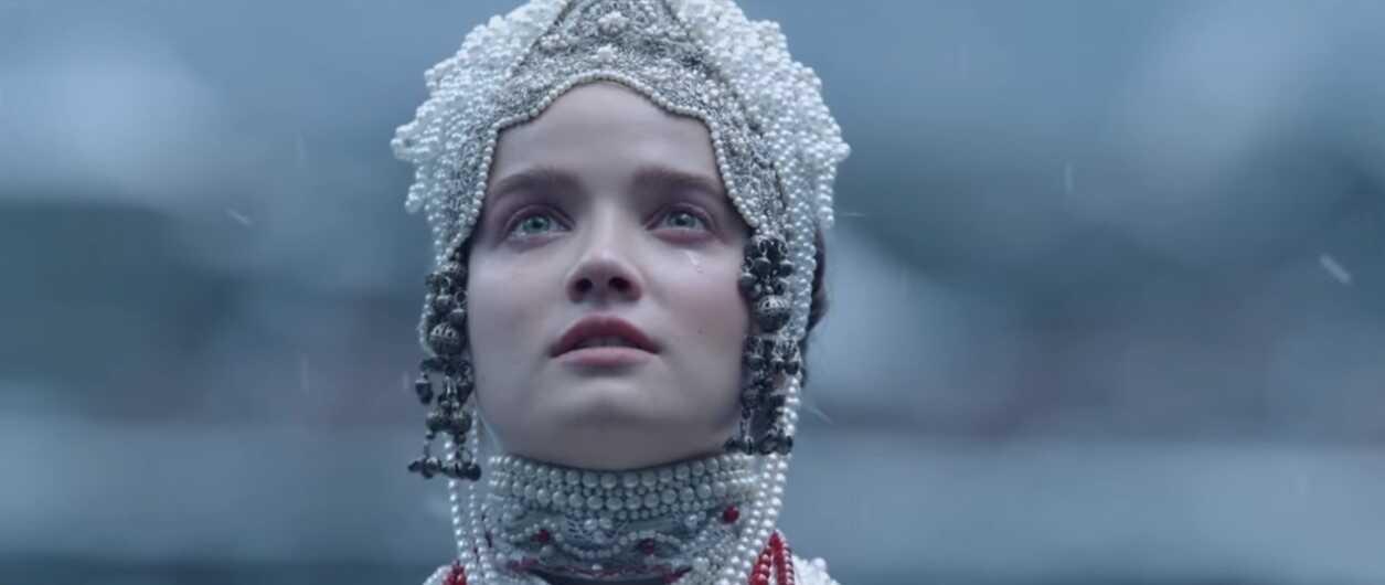 Maria Poezzhaeva Mia dans Dragon inside me