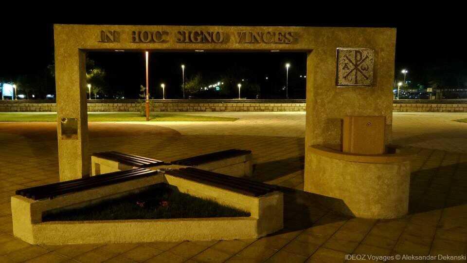 Nis monument In hoc signo vinces