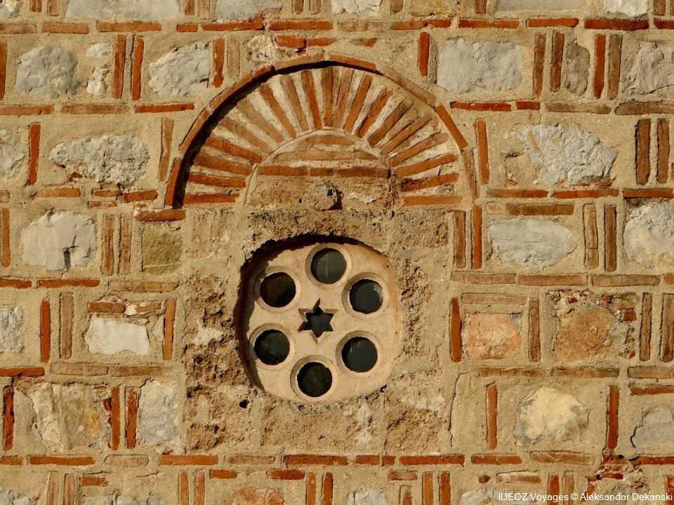détail de la  mosquée Bali Bey à nis