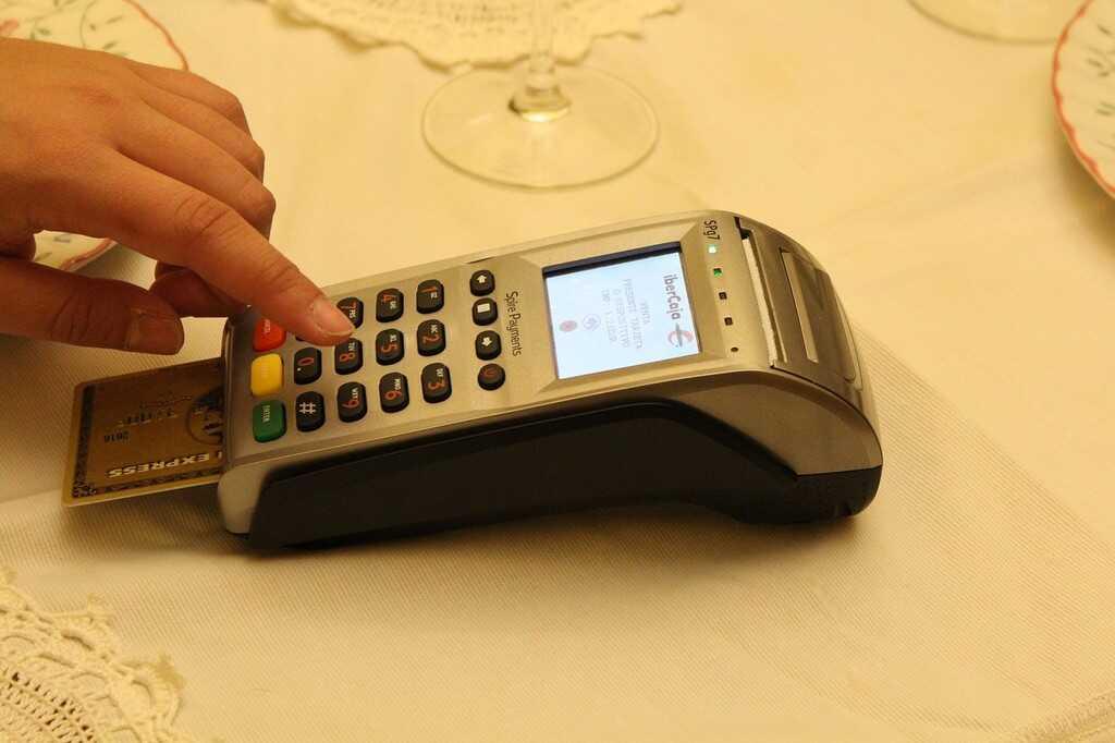 terminal de paiement change dynamique
