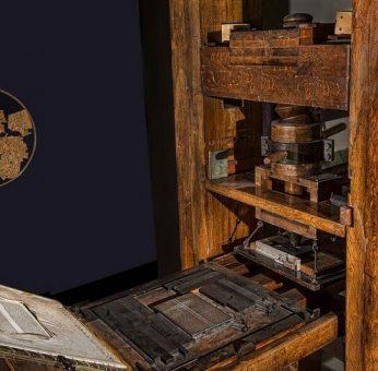 imprimerie presse Gutemberg